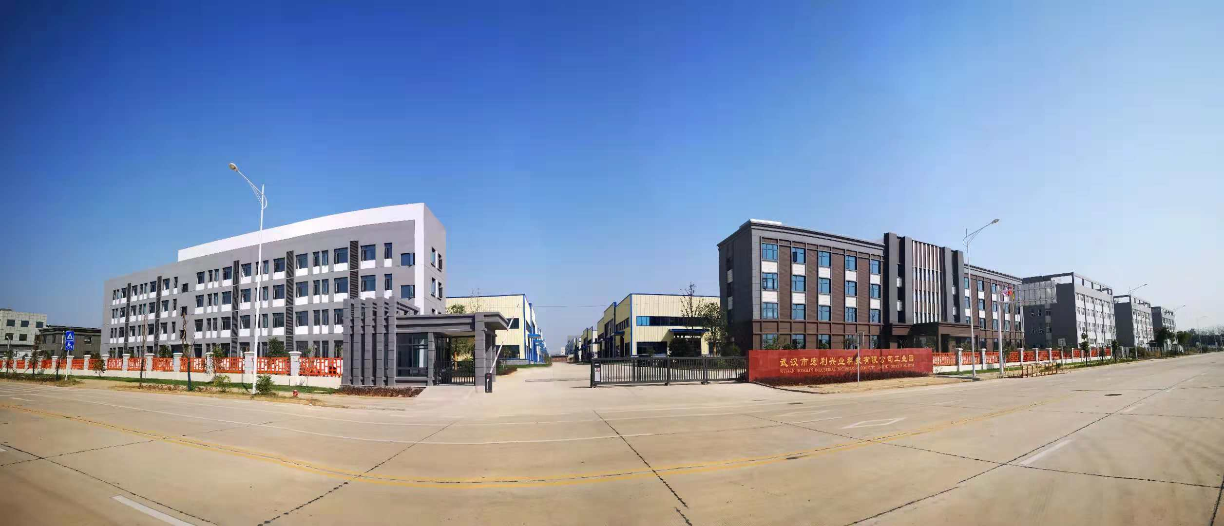 HLM Mold Factory